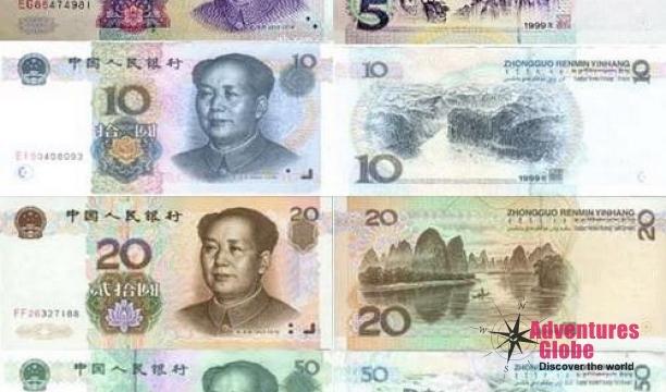 china valuta