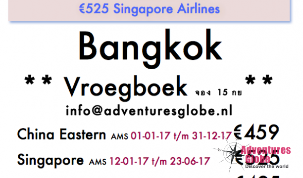 ticket-NL-Bangkok-160909-th